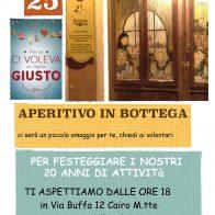 aperitivo-page-001